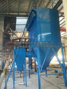 石英砂生产线脉冲除尘器
