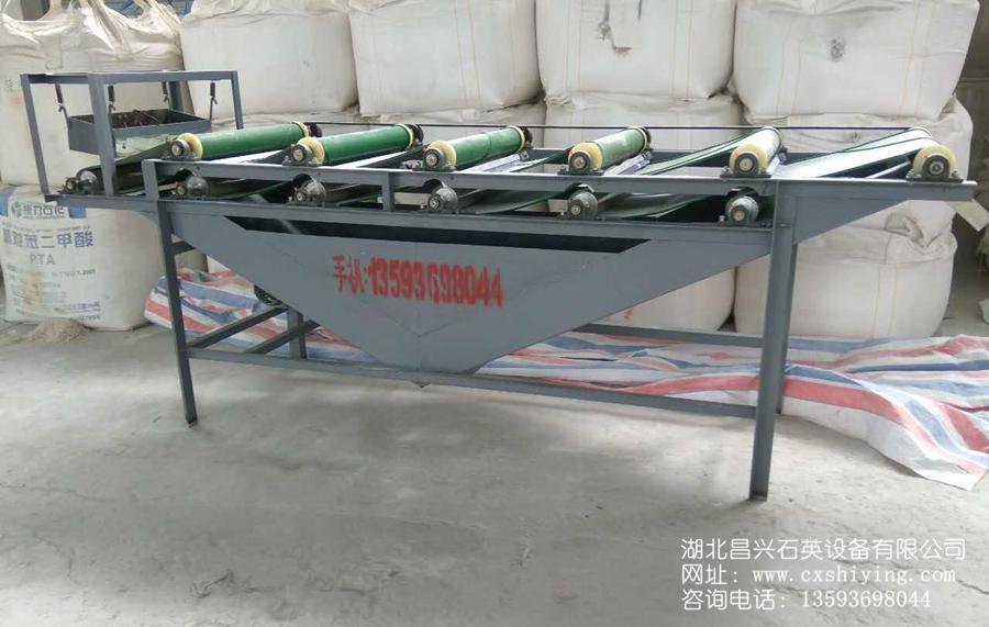 6道强磁滚筒磁选机.jpg
